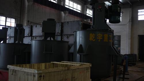 Metering Tank