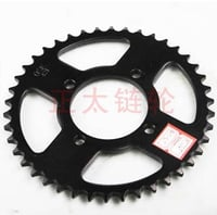 Motorcycle Sprockets