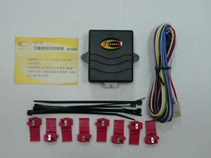Speed-Detecting Automatic Door Lock + Speeding Warn System