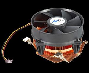 Copper Cpu Cooler 98-1002-00-00