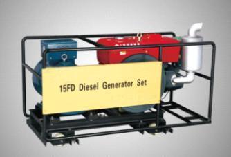 10-15 KW Diesel Generator Sets