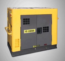 8.5-30 KW Diesel Generator Sets