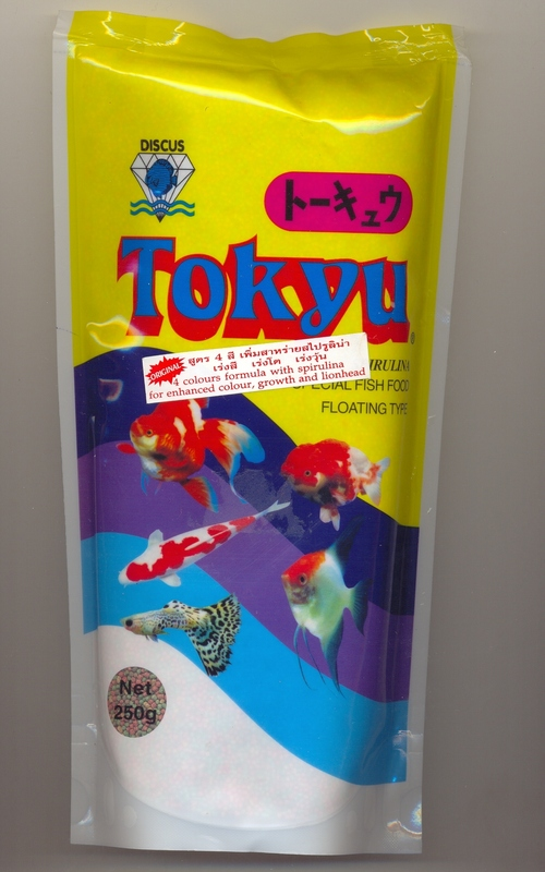 Tokyu Fish Food