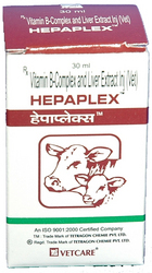 Vetmate Injection In Bengaluru Karnataka India Cargill India Pvt