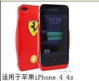 Cellphone Q4F in   District Baoan