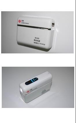 Portable Power Bank Rg B2 in   District Baoan