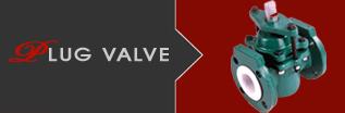 Plug Type Valve in  New Cloth Market