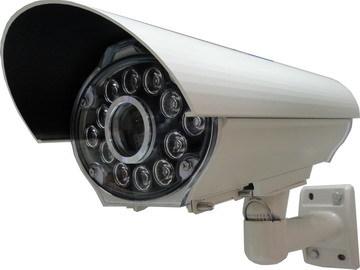 I4 Super Long Range IR Camera