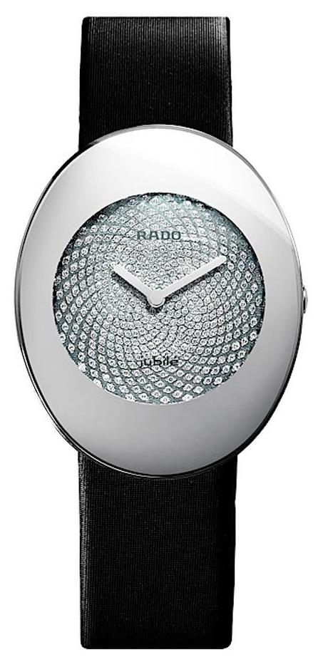 Pave Diamond Dial Wrist Watch