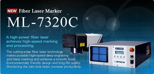 Fiber Laser Marker