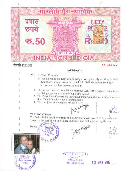 Stamp Paper At Best Price In New Delhi Delhi Best