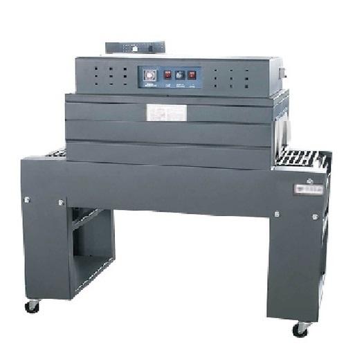 Shrink Packing Machine(Sps-15)