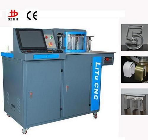 cnc letter bending machine in shenzhen guangdong shenzhen honghui