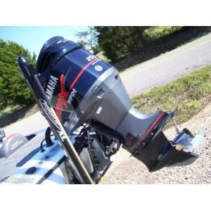 250HP Vmax Outboard Motor