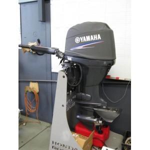 Yamaha Four Stroke 60HP Outboard