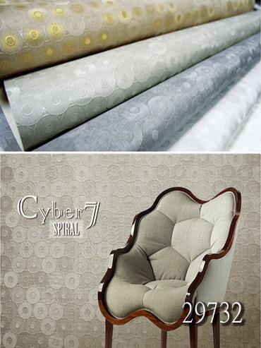 Cyber7 Designer Wallpaper
