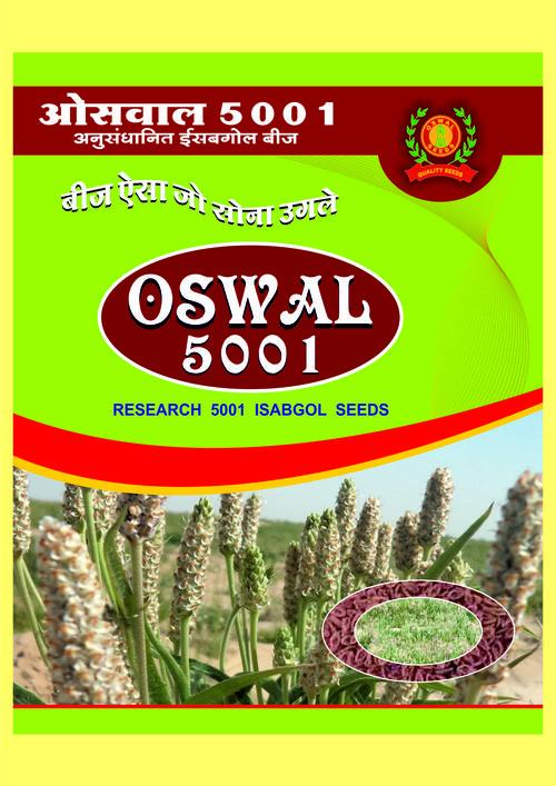 Psyllium Seed Oswal 5001 Brand