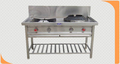 Two Burner Combi Range
