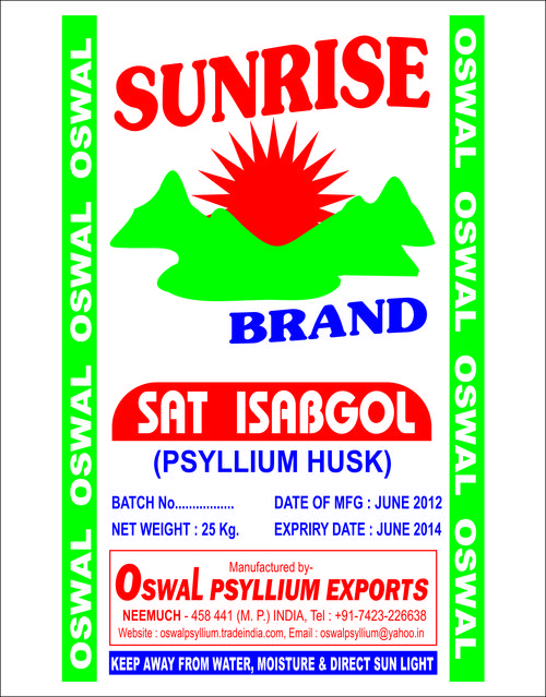 Psyllium Husk Powder 97% Pure