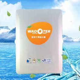 Wadoter No Filter Change Water Purifier