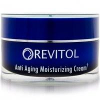 Revitol Anti Aging Cream At Best Price In Singapore Singapore