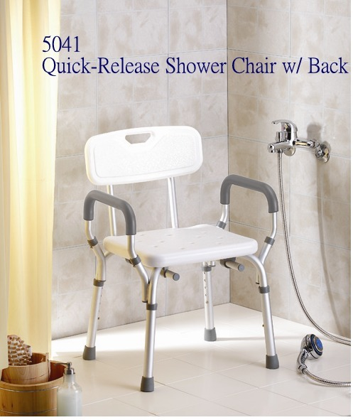 Quick-Released Shower Chair