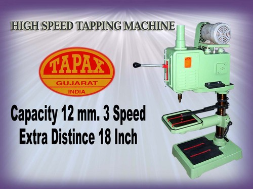 Tapping Machine 12mm