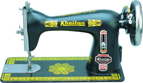 Tailor Sewing Machine Manufacturers Suppliers Dealers Gorgeous Tailor Sewing Machine