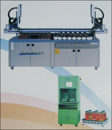 Laboratory Automatic Color Dispensing System