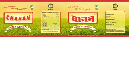 Mustard Oil In Bathinda, Mustard Oil Dealers & Traders In