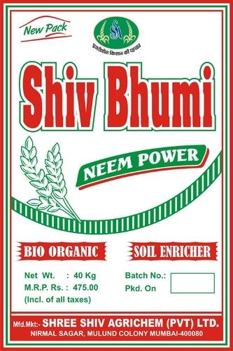 Shiv Bhumi Need Powder