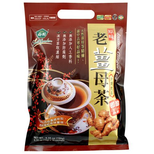 Instant Ginger Tea