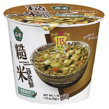 Instant Grains And Vegetables Mix- Chicken Curry (Cup)