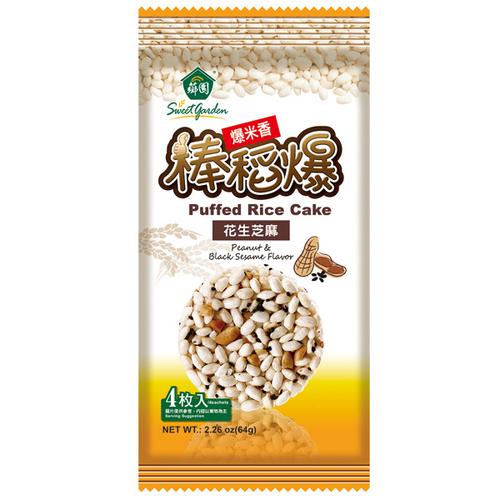 Puffed Rice Cake- Peanut And Black Sesame Flavor