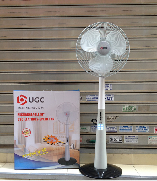 Rechargeable Fan (FS40-16)
