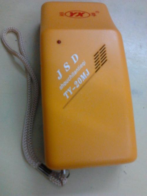 Hand Held Needle Detectors
