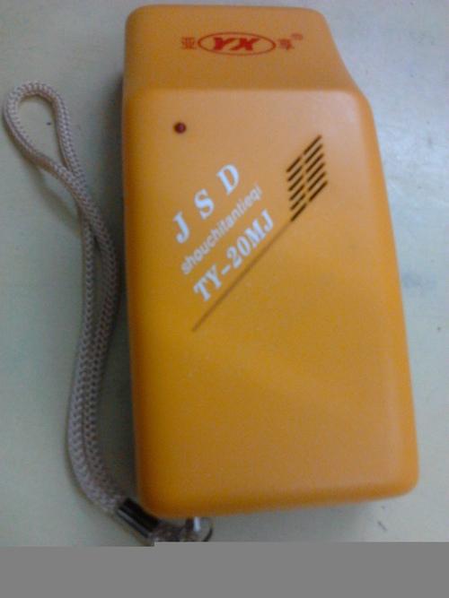 Handy Needle Detectors