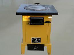 Household Wood Gasifier
