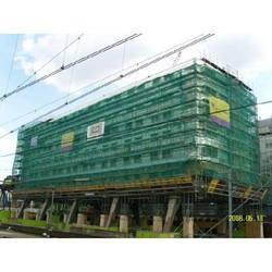 H.D.P.E. Nylon Construction Net