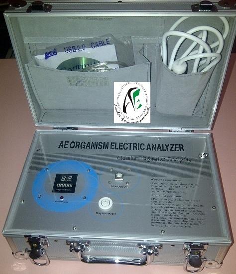 Ae Organism Electric Analyzers