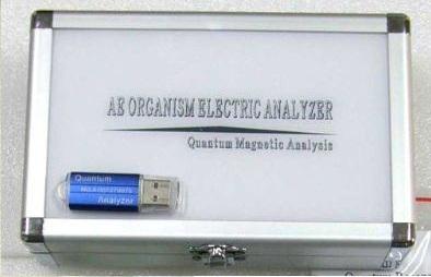 Quantum Magnetic Body Analyzer