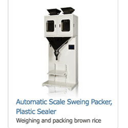 Automatic Scale Sewing Packer Machine