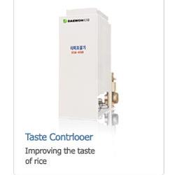 Rice Taste Controller Machine