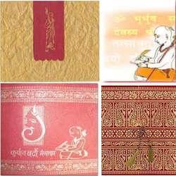 Thread ceremony cards in mumbai maharashtra aamrapali card centre thread ceremony cards in girgaon stopboris Choice Image