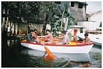 Four Or Six Seater Rowing Boat