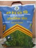 Organic Manure in  Borivali (W)