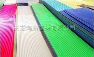 Excellent Weatherability Synthetic Resin Tiles