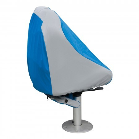 Boat Seat Cover