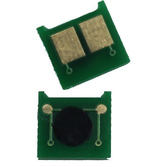 Toner Chip (HP 2020/2025) in   Futian District