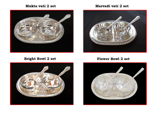 Silver Plated Bowl Tray Set